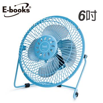 E-books K12 USB金属6吋风扇-蓝(E-PCF115BL)
