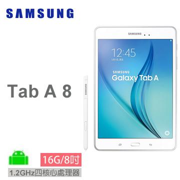 "【LTE版】SAMSUNG Tab A 8"" 16G平板電腦 白"