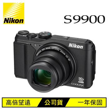 【展示機】Nikon S9900類單眼相機-黑 S9900BK