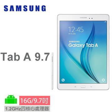 """「展示品」【WiFi版】SAMSUNG Tab A 9.7"""" 16G平板電腦 白(SM-P550NZWABRI)"""