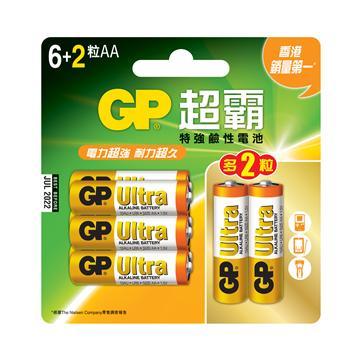 GP超霸3號特強鹼性電池6+2入(AA6+2)