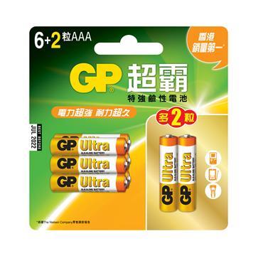 GP超霸4號特強鹼性電池6+2入(AAA6+2)