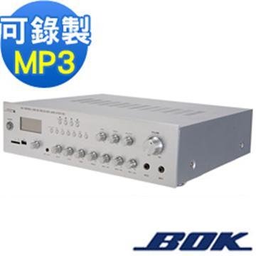 BOK 雙向可錄式卡拉OK收音擴大機(MX RECORDER)