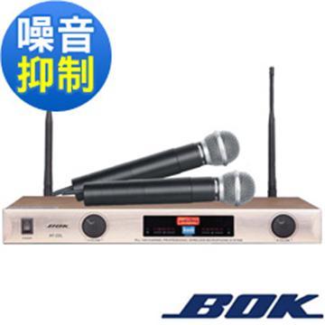 BOK UHF無線麥克風(AT-22L)