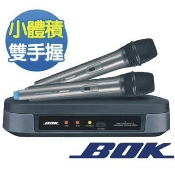 BOK UHF無線麥克風(AT-22S)
