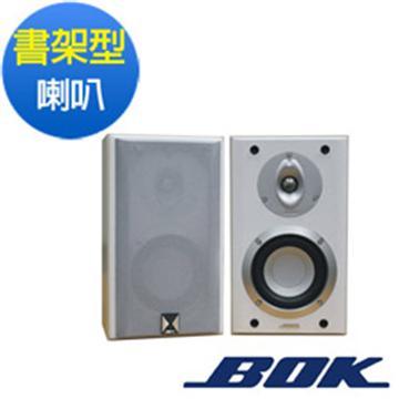BOK 環繞書架型揚聲器(A1)