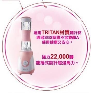 東元龍捲風隨行杯–蜜桃粉(XF0602CBP)