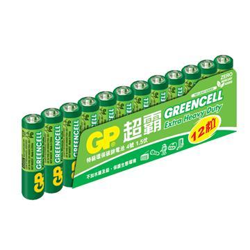 GP超霸4號特級碳鋅電池12入(AAA 12)
