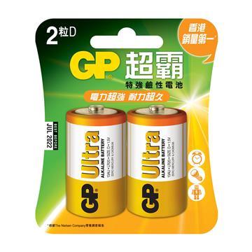 GP超霸1號特強鹼性電池2入(D2 Alkaline)