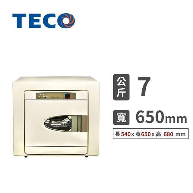 東元7公斤乾衣機 QD7551NA