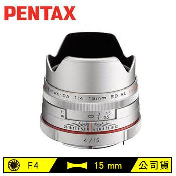 PENTAX HD DA 15mm F4 ED AL Limited 鏡頭 HD DA 15mm F4