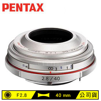 PENTAX HD DA 40mm F2.8 Limited 鏡頭 HD DA 40mm F2.8