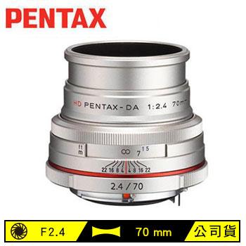 PENTAX HD DA 70mm F2.4 Limited 鏡頭 HD DA 70mm F2.4