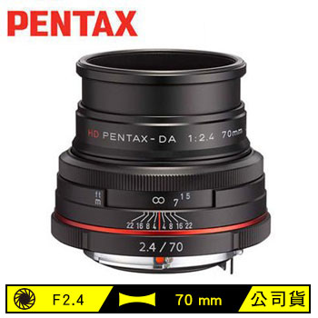 PENTAX HD DA 70mm F2.4 Limited 鏡頭(HD DA 70mm F2.4)
