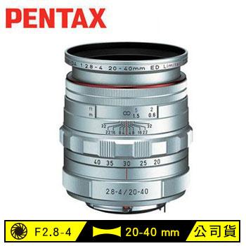 PENTAX HD DA 20-40/2.8-4ED Limited DC WR(HD DA 20-40/2.8-4 WR)