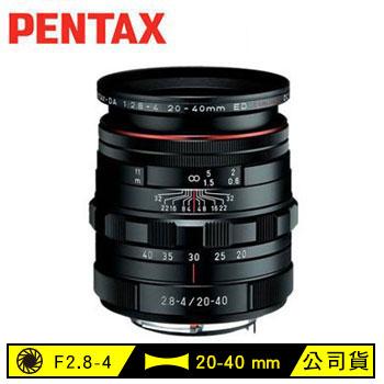 PENTAX HD DA 20-40/2.8-4ED Limited DC WR(HD DA 20-40mm WR)