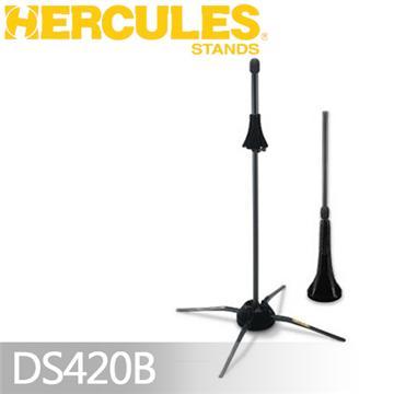 HERCULES TravLite長號架(DS420B)