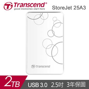 【2TB】創見StoreJet 2.5吋 (A3雪花)(TS2TSJ25A3W)
