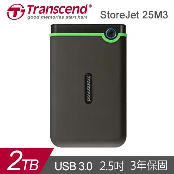 【2TB】創見StoreJet 2.5吋 (M3系列)(TS2TSJ25M3)