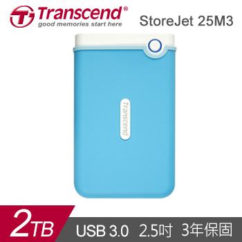 【2TB】創見StoreJet 2.5吋 行動硬碟(M3系列藍)(TS2TSJ25M3B)