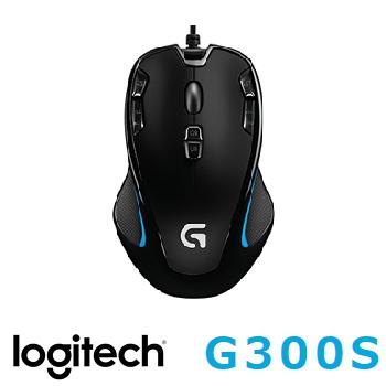 羅技G300s遊戲滑鼠(910-004348)