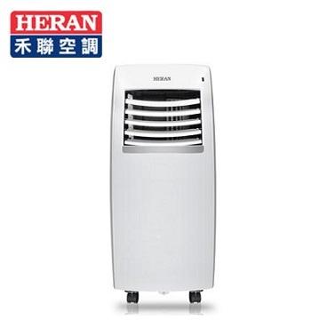HERAN 移動式空調 HPA-28M | 快3網路商城~燦坤實體守護