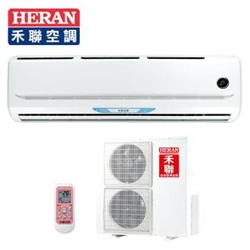 HERAN一對一變頻冷暖空調 HI-C91AH