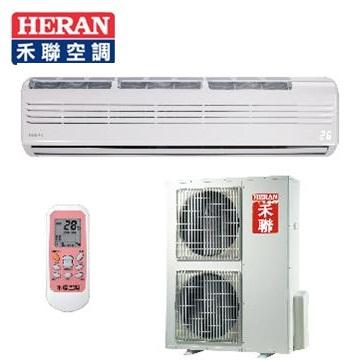 HERAN一對一變頻冷暖空調 HI-C112AH