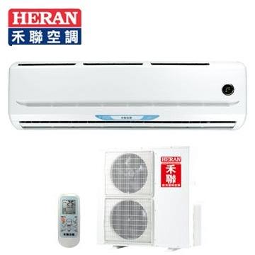 HERAN一對一變頻單冷空調 HI-C91A(HO-C91A)