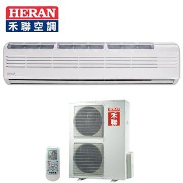 HERAN一對一變頻單冷空調 HI-C140A(HO-C140A)