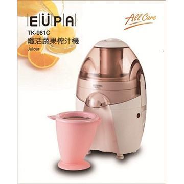 【拆封品】EUPA 纖活蔬果榨汁機-粉紅