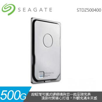 【500G】Seagate Seven 外接硬碟(STDZ500400)