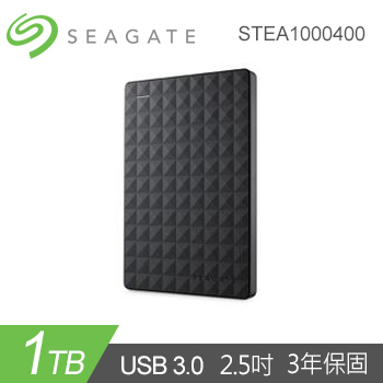 【1TB】Seagate Expansion (新黑鑽)(STEA1000400)