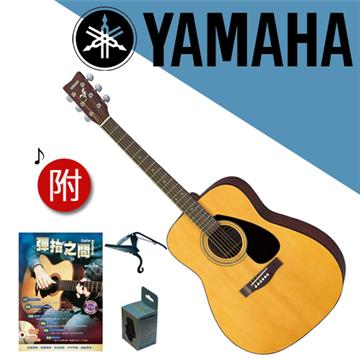 YAMAHA 木吉他含調音器(F310-1)