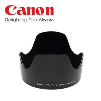 Canon 原廠遮光罩 EW-78C(EW-78C)