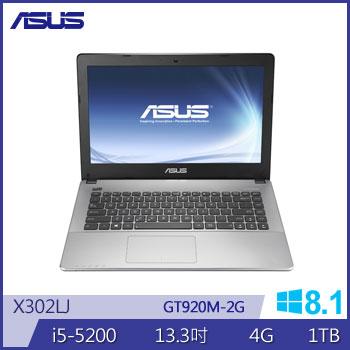 ASUS X302LJ Ci5 NV920 獨顯筆電(X302LJ-0041A5200U黑)