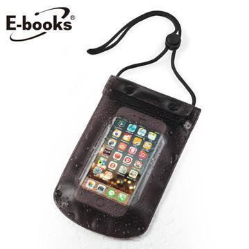 E-books N1 智慧手機防水保護袋-黑(E-IPB006BK)