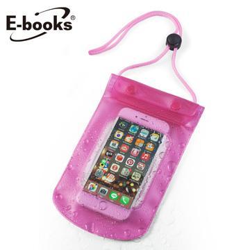 E-books N1 智慧手機防水保護袋-粉(E-IPB006PK)