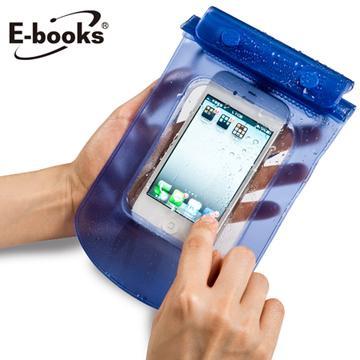 E-books N1 智慧手機防水保護袋-藍(E-IPB006)