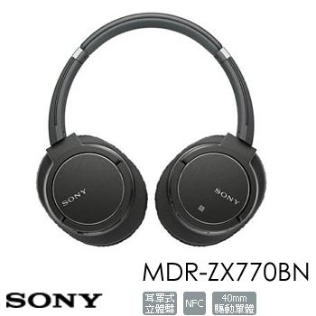 SONY MDR-ZX770BN無線降噪耳罩式耳機-黑