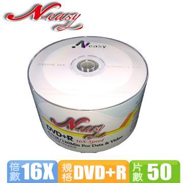 Neasy 16X DVD+R/50片裸裝(NE16/R50)