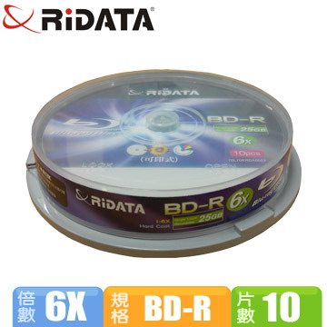 RIDATA 6X BD-R 25G可印藍光片/10片桶裝(RIDBDR6P10)