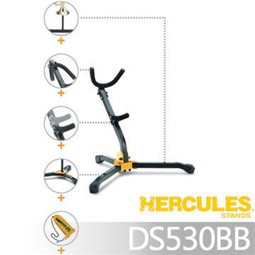 HERCULES 中音/次中音薩克斯風架附袋(DS530BB)
