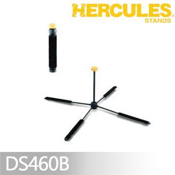 HERCULES TravLite長笛架(DS460B)