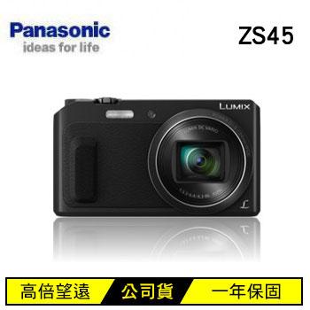 【福利品】 Panasonic ZS45類單眼相機-黑(DMC-ZS45-K)