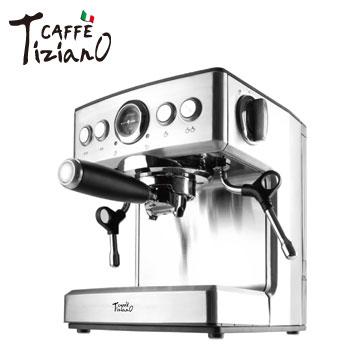 Tiziano義式高壓咖啡機