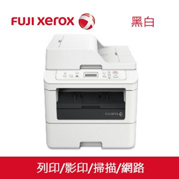 FUJI XEROX DocuPrint M225dw 黑白無線複合機