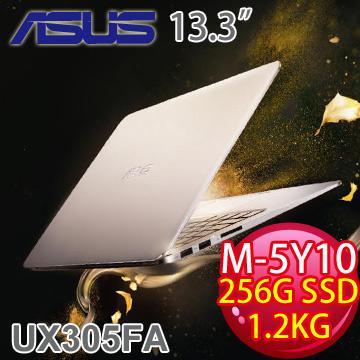 華碩 FHD極致輕薄筆電(UX305FA-0191C5Y10金)