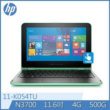 HP 筆記型電腦(11-k054TU)