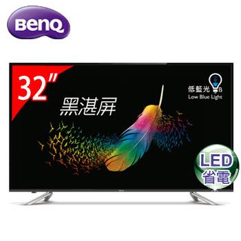 【福利品】BenQ 32型LED低藍光顯示器
